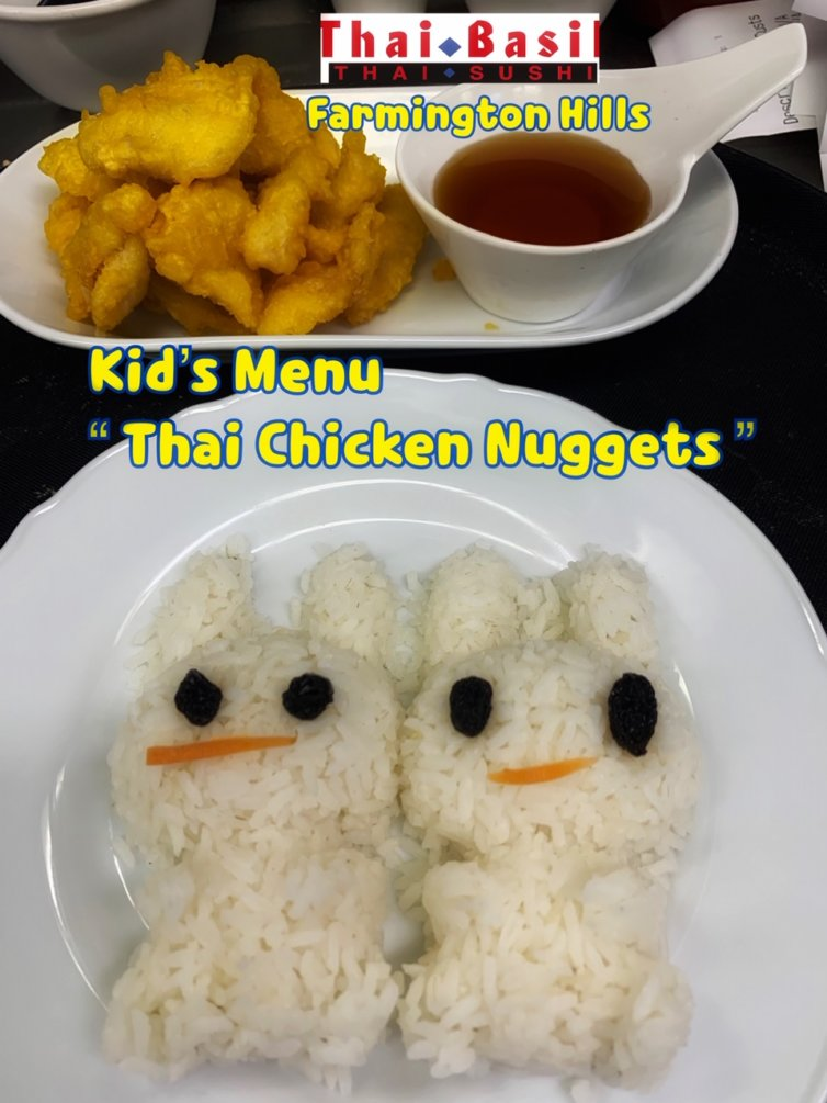 Thai Chicken Nuggets